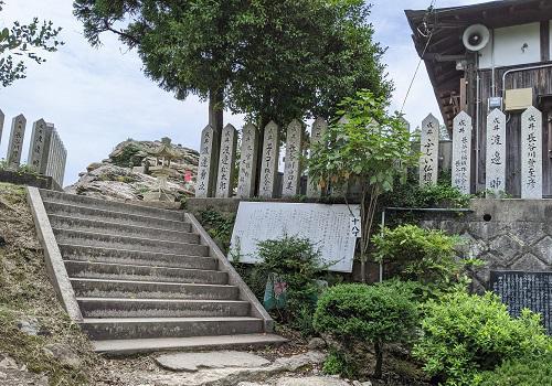 20210708高御位山と神社.jpg